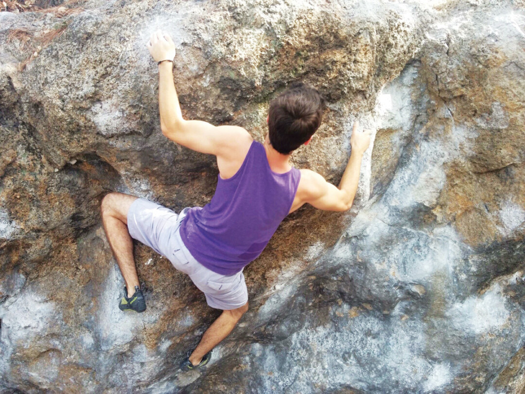 GEAU CLIMB - outdoors or indoors, climbing can be a rigorous...