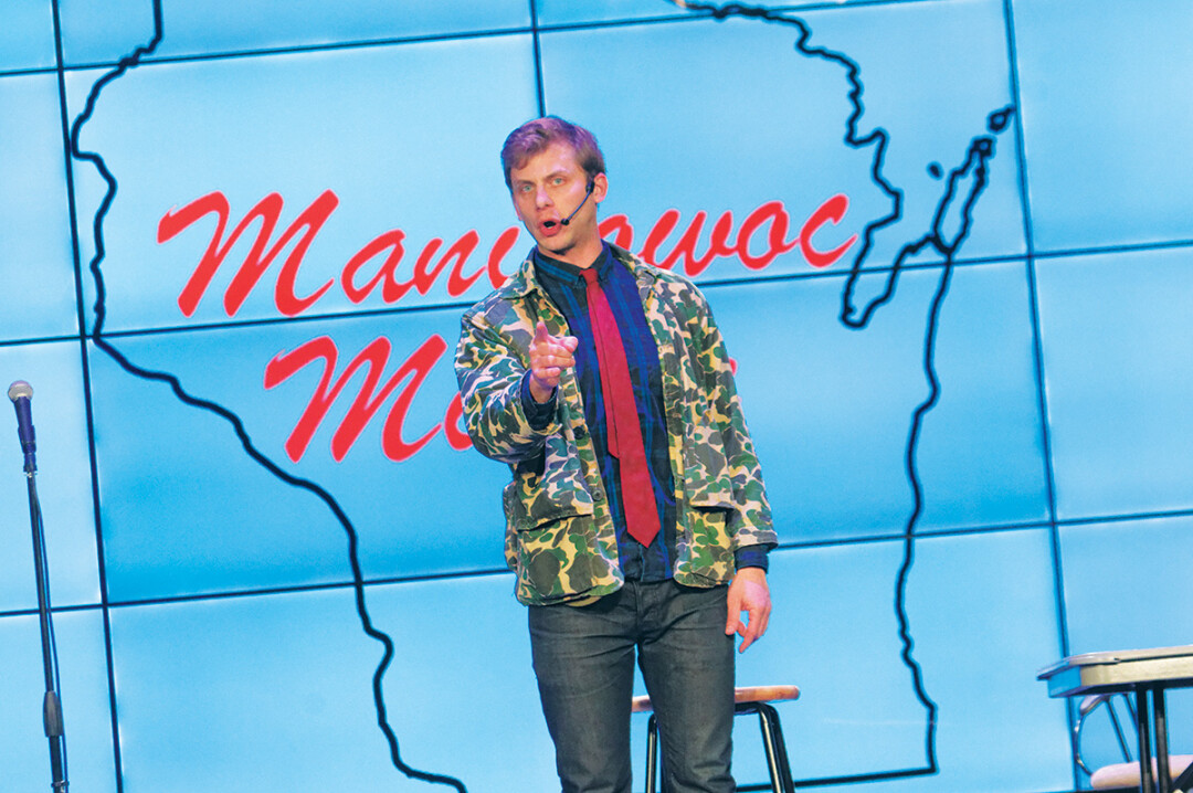 Catch Charlie Berens' show real quick once.